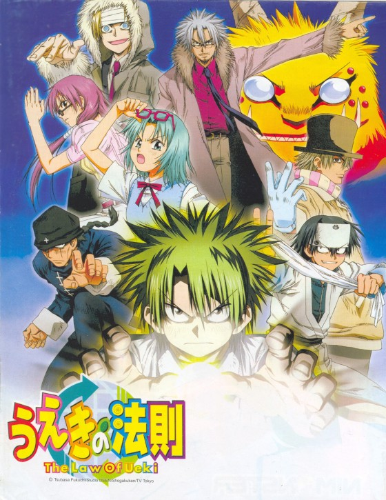 The.Law.of.Ueki.